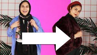 Muslim Best Friends Style Each Other