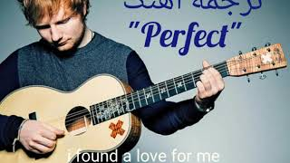 "Perfect"" Ed Sheeran Song With Subtitle Persian آهنگ انگلیسی با زیرنویس فارسی"