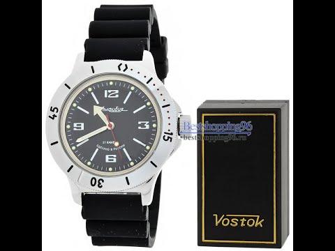 Видео обзор механических наручных часов с автоподзаводом Восток Амфибия 2415 (120509)