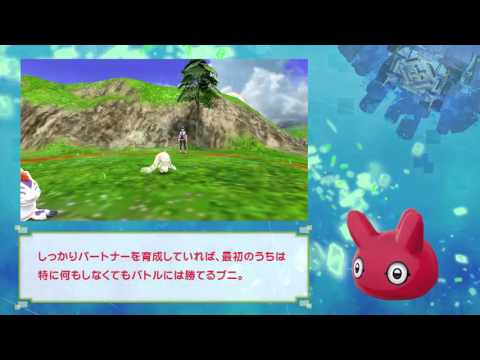11 minutes of gameplay de Digimon World: Next Order