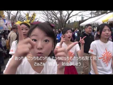 『look at @いちょう祭り』 フルPV ( #8princess )