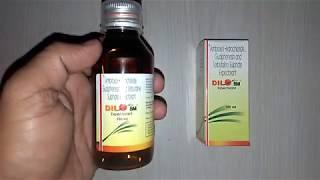 DILO BM Expectorant review अचूक और प्रभावी कफ सिरप