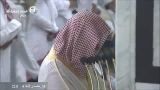 تلاوة مسترسلة للشيخ عبدالمحسن القاسم ١٤٤٠هـ تحميل MP3