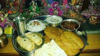 श्रीकृष्ण जन्माष्टमी में कान्हा का प्रिय भोग प्रसाद | Krishna ka bhog | Happy Krishna Janmashtami