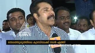 Actor Mammootty visits relief camp at Thelathuruthu