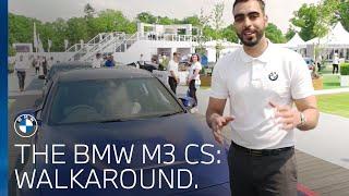 BMW M3 CS walk around at BMW PGA Championship 2018.