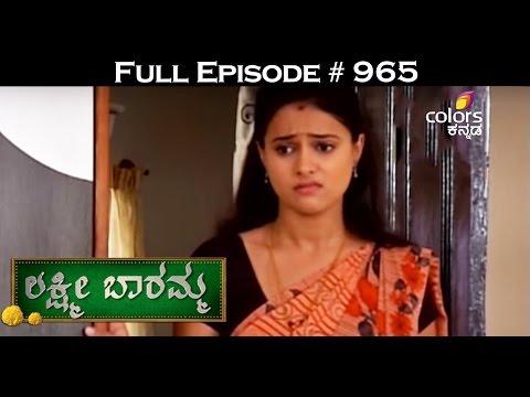 Lakshmi-Baramma--24th-March-2016--ಲಕ್ಷ್ಮೀ-ಬಾರಮ್ಮ--Full-Episode