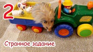 Сказка. Куки в стране игрушек. Серия 2.