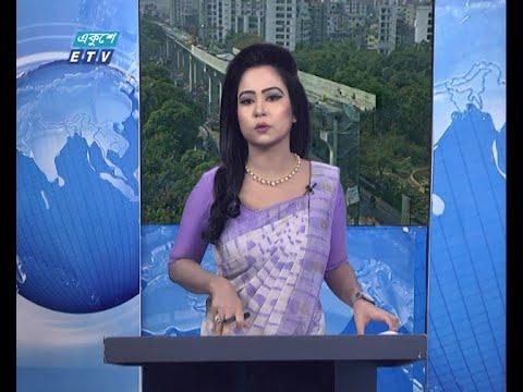 09 AM News || সকাল ০৯টার সংবাদ || 05 May 2021 || ETV News