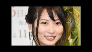 志田未来、一般男性と結婚「お相手は古くからの友人」|NewsMama
