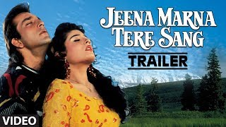 Jeena Marna Tere Sang (1992) Hindi Movie Trailer Sanjay