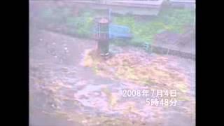 衝撃映像集中豪雨で急に水位上昇の河川氾濫寸前Torrentialrain