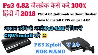 ps3 4 82 jailbreak