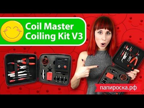 Coil Master DIY Kit V3 - набор инструментов - видео 1