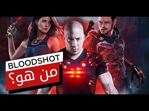 من هو البطل الخارق الجديد Bloodshot الذي يلعب دوره النجم فين ديزل؟