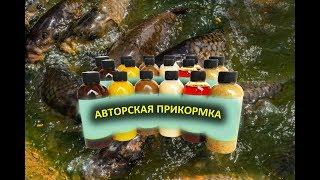 Аттрактанты для рыбалки что это