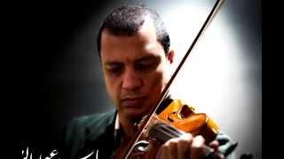 تحميل اغاني الموسيقار ياسر عبد الرحمن | يا عيني عليكي يا طيبة ( النسخة الأصلية ) - غناء آمال ماهر MP3