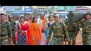 "BORDER   बॉर्डर   Superhit Full HD Bhojpuri Movie   Dinesh Lal Yadav ""Nirahua""   Aamrapali Dubey"