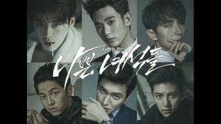 Kore Klip - Bu Şehir Benim Cehennemim