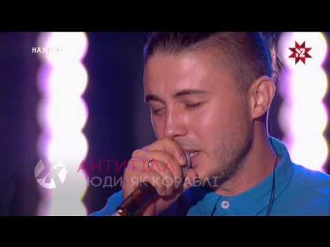 Концерт АнтителА в Харькове - 11