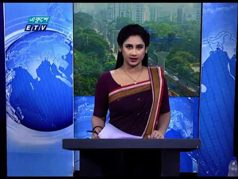 02 Pm News || দুপুর ০২ টার সংবাদ || 23 November 2020 || ETV News