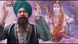 Jai Ho Shiv Bhola By Lakhbir Singh Lakkha Latest Hits Shiv Bhajan