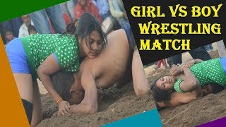 Girl vs Boy Wrestling Match