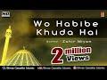 Wo Habibe Khuda Hai | Aaye Kambli Wale | Zahir Miyan Qawwali | Rasool e Pak Qawwali Song 2017 video download