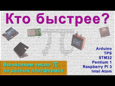 Ипотек. ру отзывы о брокере