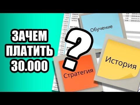 Заработок в интернете 500 рублей за задание