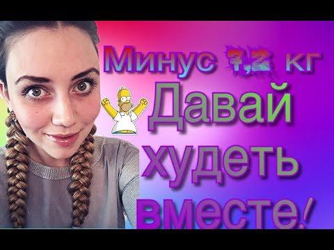 Упражнения для похудения видео на русском языке скачать