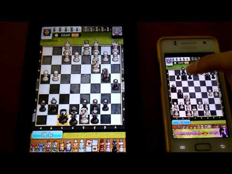 Video of Chess Master King