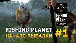 Что мужчины делают на рыбалке 100 к 1