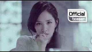 SPICA(스피카) _ LONELY (teaser)