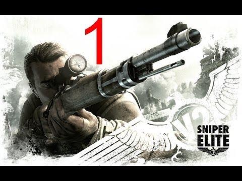 Sniper Elite V2 прохождение. Миссия 1