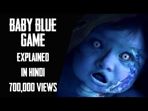 [हिन्दी] Real Story Of Baby Blue In Hindi | Urban Legends | Creepy-pasta | Baby Blue Challenge