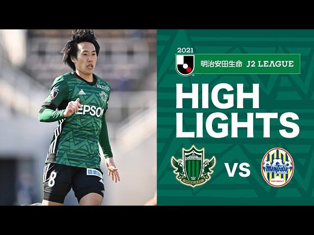 明治安田J2 第3節<br> 2021.3.14 松本vs山形