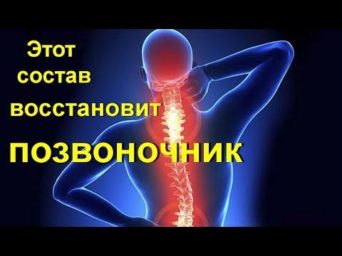 Упражнение при артрозе коленного сустава для пожилых