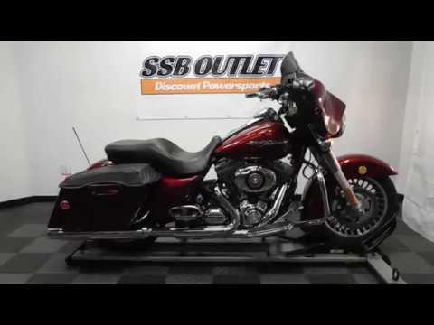 2009 Harley-Davidson Street Glide® in Eden Prairie, Minnesota