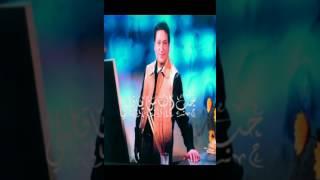 تحميل اغاني حب الناس ياقلبي للكبير محمد الحلو MP3