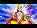 Ratha Saptami Mantras - Aditya Hrudayam & Suprabhatam – Powerful Chants for Good Health & longevity