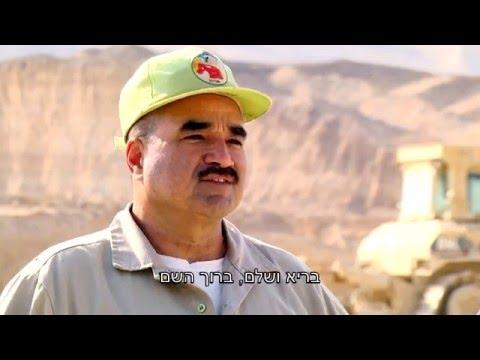 העובדים מדברים מהשטח - סיפורם של יעקב ודורון