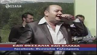 ΕΔΩ ΘΕΣΣΑΛΙΑ ΕΔΩ ΕΛΛΑΔΑ 22 09 2019