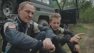 Dzień z rajdową rodziną. Energylandia Rally Team - trailer