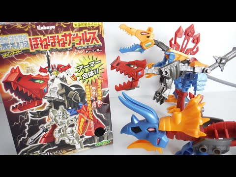 スーパーミニプラ SSSS.GRIDMAN 組立 Super Mini-pla フルパワーグリッドマン パワードゼノン 電光超人グリッドマン 食玩 Japanese candy toys