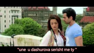 Aaj Phir Tumpe Pyaar Aaya Hai-albania lyrics - YouTube