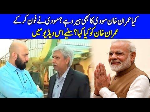 Kia Imran Khan Modi Ka Hero Hay? – Mahaaz with Wajahat Saeed Khan – Dunya News