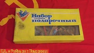 Советский плакат рыбалка