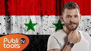 تحميل و مشاهدة حسام جنيد - الفرح بيلبقلك يا شام Hoosam Jneed - Alfarah Beylba2lek 2018 MP3