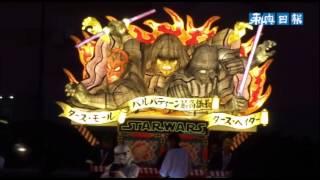 """ヨーダにベイダー!?今年の""""ねぶた""""はSW祭り!"""